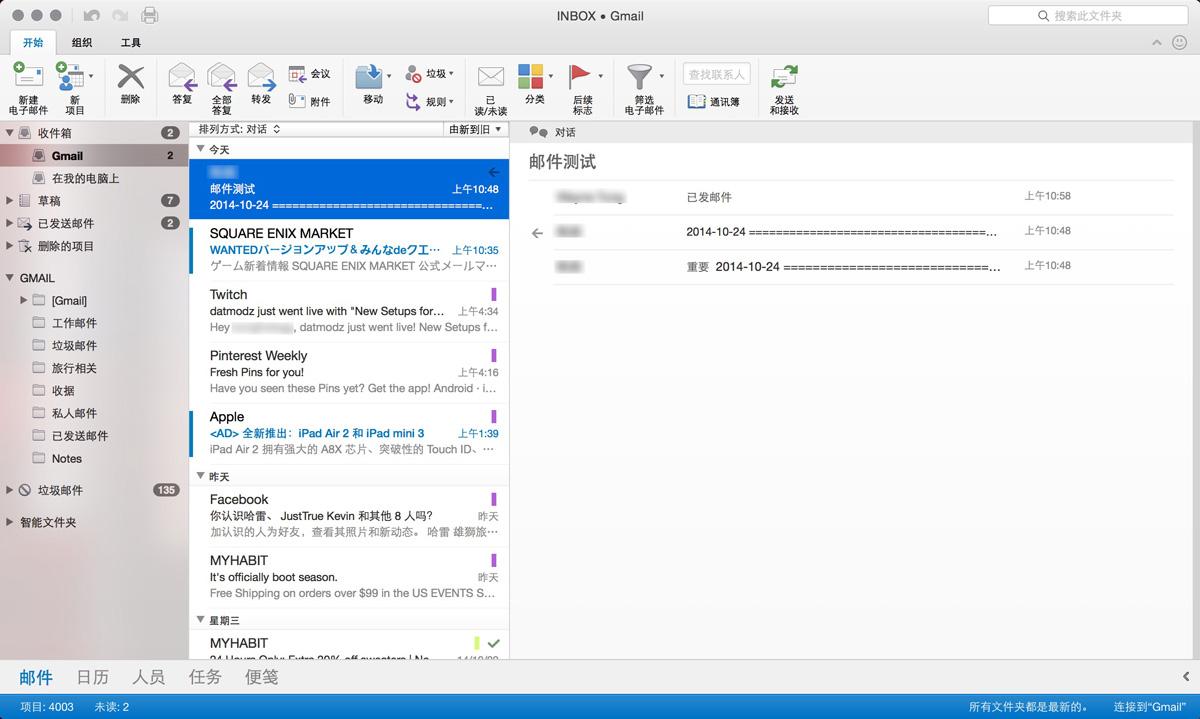 Neues Microsoft Office für Mac im nächsten Jahr? | News | MacTechNews.de