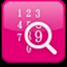 """Bild zur News """"DasTelefonbuch-Widget 1.1 mit besserem Adressbuch-Export"""""""