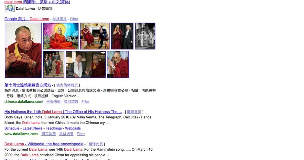Was Wollte Ich Nochmal Googlen
