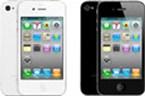 """Bild zur News """"Das Gyroskop des neuen iPhone 4"""""""