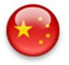 """Bild zur News """"Apple bietet China finanzielle Hilfe nach Erdbeben von Sichuan"""""""