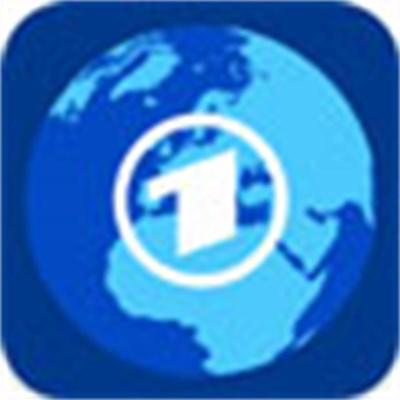 Tagesschau App Ipad