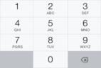 """Bild zur News """"iPhone kann Karten-PIN erkennen: Wie man sich schützt"""""""