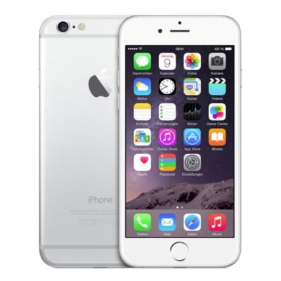 iPhone 6 explodiert, Apple untersucht den Fall