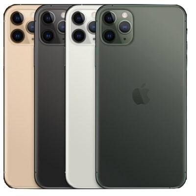 2020er iPhones: Neue Hinweise auf 5G-Support