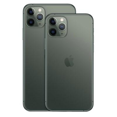 Weitere technische Details zum iPhone 11: Intel inside – und widersprüchliche RAM-Angaben